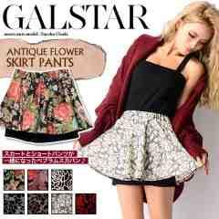GALSTAR レース花柄 スカパン フレアペプラム スカートパンツ M