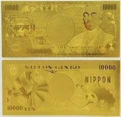 【送料無料】3枚セット/24K 純金箔1万円札フルゴールド