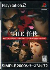PS2 THE 任侠 送料164円 即決