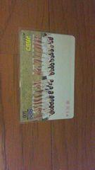 欅坂46 抽選ブレゼント QUOカード