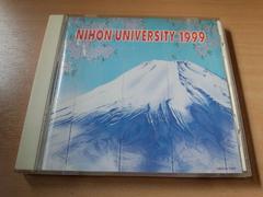 CD「日本大学歌集1999年」校歌 非売品★