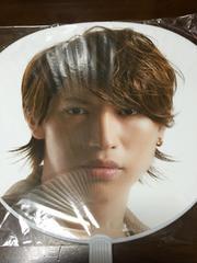 関ジャニ∞コンサートツアー2008夏グッズ大倉忠義★団扇