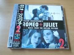 映画サントラCD「ロミオ+ジュリエットvolume 2」