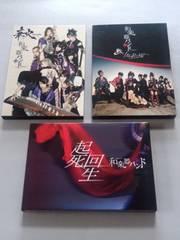 和楽器バンド『DVD3種類』【送料込み】�A