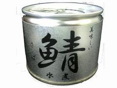 伊藤食品 美味しい鯖 水煮 EO 6号缶 x12個