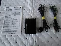 ★送料無料 ミツビシ 音声タイプ アンテナ分離型 ETC MOBE-550