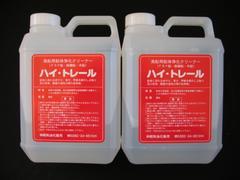 ◆�B特殊洗剤 ハイトレール 2L