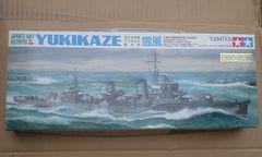 1/300 タミヤ 日本海軍 駆逐艦 雪風