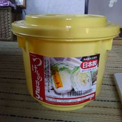 つけもの容器 5型 未使用品