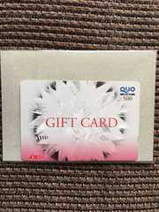 QUOカード500 新品未使用