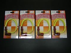 ゼファー400 プラグコード[黄色]