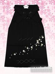 【和の志】卒業式に◇女性用無地刺繍袴◇Lサイズ◇黒系