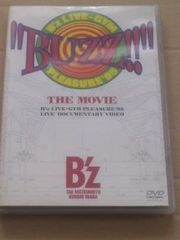 B'z BUZZ!! THE MOVIE LIVE-GYM PLEASURE'95
