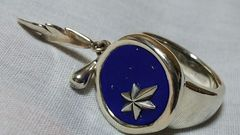 正規 コンロン カレッジリング スターダストブルー×SV925 13号 フリンジフェザー指輪