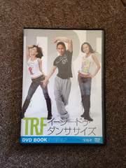 新品 TRF イージー・ドゥ・ダンササイズ DVD BOOK 送料無料