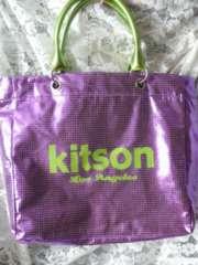 送料無料キットソン トートーバッグ紫