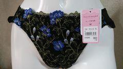 ☆エメフィール☆T☆Mサイズ新品タグ付き☆ブラック×ブルー花刺繍☆定価900