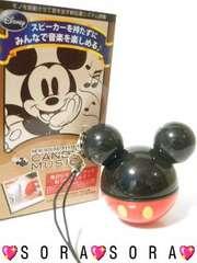 ディズニー【ミッキー】スピーカーに変身♪新伝導ポータブルスピーカーストラップ