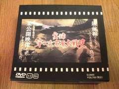 DVD-BOX 実録第二次世界大戦史 5枚組