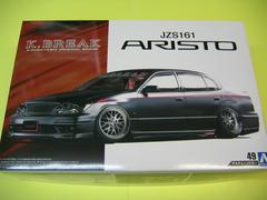 アオシマ 1/24 ザ・チューンドカー No.49 K-BREAK プラチナム JZS161 アリスト '00