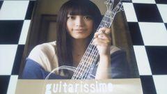新品 miwa guitarissimo 非売品ポスター