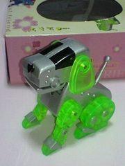 ロボットドッグタ−ボライター緑
