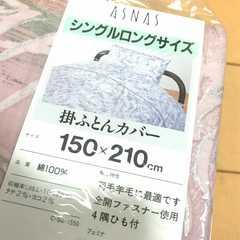新品◆シングルロングサイズ◆掛け布団カバー◆薔薇ローズ