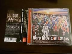 仮面ライダー×スーパー戦隊「情熱ーWe are Brothersー」初回DVD+帯付