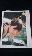 西野七瀬ファースト写真集 普段着 水着 乃木坂46 即決 人気