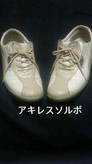 アキレス「ソルボ」カジュアル靴レディース!