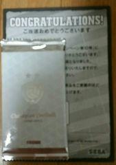 WCCF エクストラキャンペーン第10弾 未開封 当選通知付き