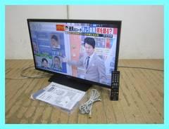 シャープ(SHARP)アクオス32V型ハイビジョン液晶テレビLC-32H11/2014年製