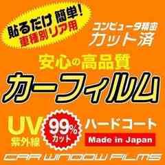 アウディ A6セダン C5 カット済みカーフィルム