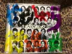 関ジャニ∞ がむしゃら行進曲 初回限定盤DVD付き ぬーべー