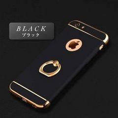 リング付き iPhone8ケース 3パーツ ブラック(サイズ選択可)
