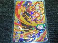 スーパードラゴンボールヒーローズ 7弾 UR 暗黒仮面王 格安即決