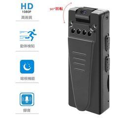 小型カメラ1080P クリップ型 隠しカメラ