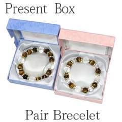タイガーアイ&四神獣水晶ペアブレスレット数珠
