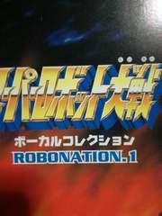 MIO本人の「ダンバインとぶ」収録!「スーパーロボット大戦
