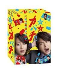 ■DVD『特上カバチ DVD-BOX』櫻井翔(嵐・ジャニーズ) 堀北真希