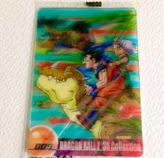 ◎ドラゴンボールZ 3Dコレクションカード 009