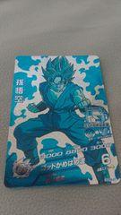ドラゴンボールヒーローズ☆GDPB-47『孫悟空』店頭配付限定カード