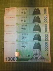 韓国現行10000ウォン紙幣×5枚♪