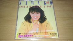 北原佐和子「コンプリート・シングルス&モア」(2003年発売盤)☆