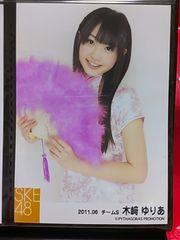 SKE48 写真 コスプレ衣装第三弾「チャイナ服」セット 木崎ゆりあ