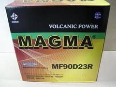 マグマバッテリー90D23R クラウンマジェスタ 4000cc 3000cc