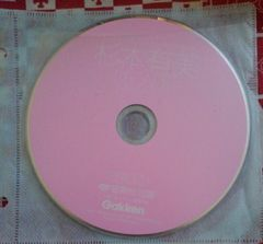 即決★グラビアアイドル女性 杉本有美ボム2008年版DVD