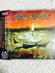 SHADOW GALLERY シャドウギャラリー  Carved In Stone