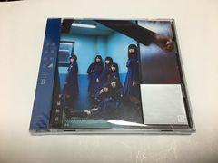 新品同様☆欅坂46☆不協和音☆初回限定盤Type-B(CD+DVD)