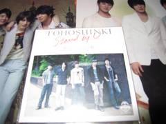 東京ドーム記念盤『Stand by U』オマケ付き
